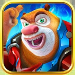 熊出没机甲熊大2(正版授权)-光头强水上乐园游戏大全