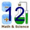 高校数学と理科12