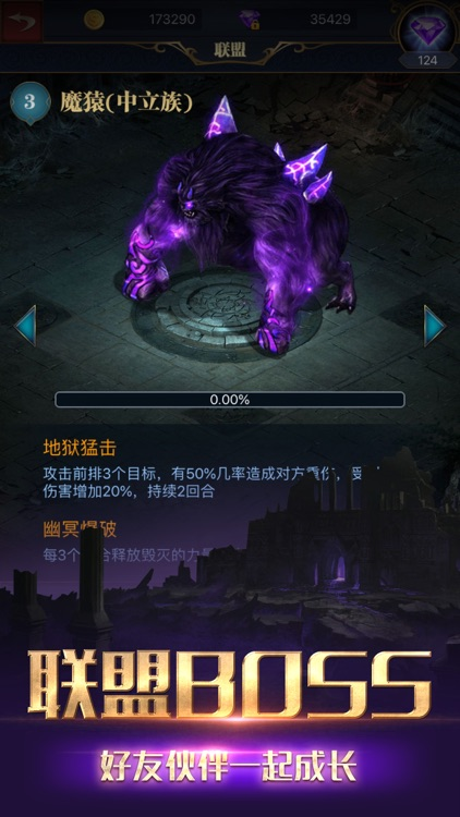 魔法门徒探险SLG-经典英雄无敌策略挂机游戏 screenshot-7