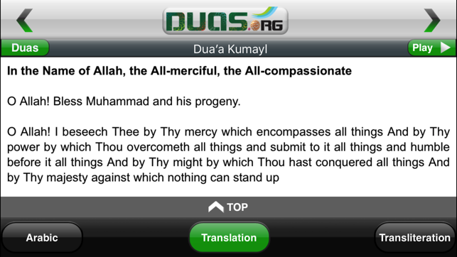 Duas by Duas Org on the App Store