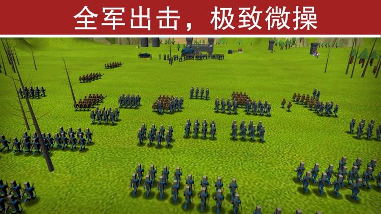 弓箭手大作战2帝国战争时代 screenshot-3