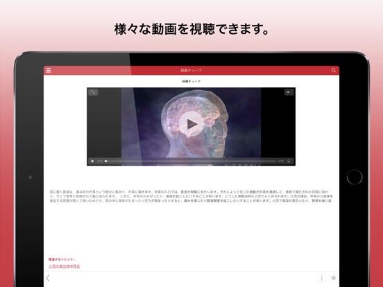 https://is5-ssl.mzstatic.com/image/thumb/Purple118/v4/65/ff/b0/65ffb0b7-01d0-7457-856e-d0e84fe53ebf/source/552x414bb.jpg