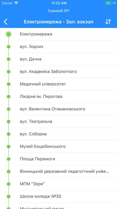 Розклад Вінниця screenshot 3