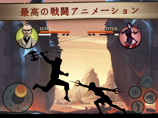 Shadow Fight 2 Special Editionのおすすめ画像3