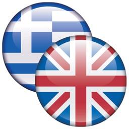 MAGENTA English<>Greek GOLDEN