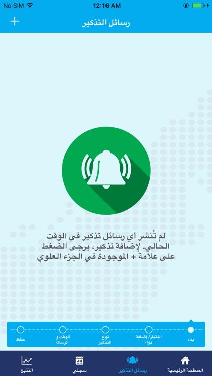 MediCoach KSA