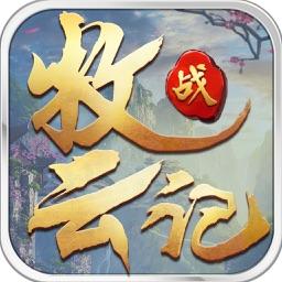 牧云战记-官方正版MMOARPG手游