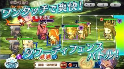 チェインクロニクル3 screenshot1