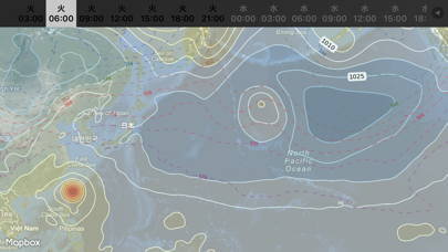 WeatherMap+ ScreenShot3