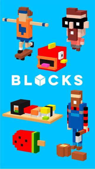Tayasui Blocksのスクリーンショット