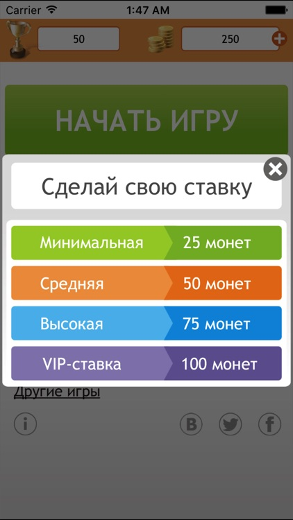 Олимпийская викторина screenshot-3