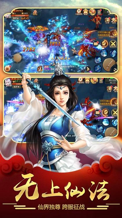 我的后宫传奇:真实后宫佳丽三千人 screenshot-4