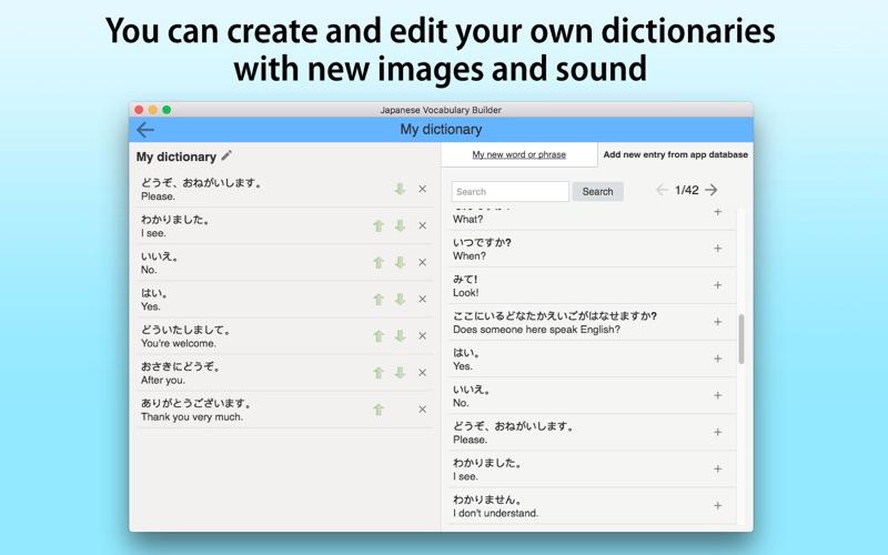 Japanese Vocabulary Builder screenshot 5