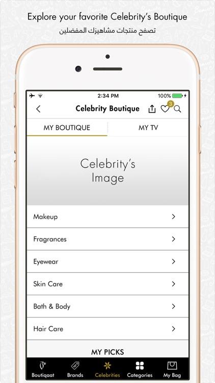 Boutiqaat: Beauty Shop بوتيكات screenshot-5