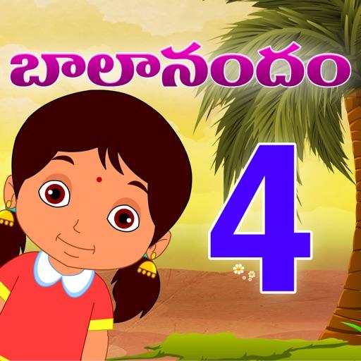 Telugu Rhymes Vol 04