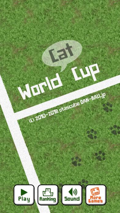 ワールドネコカップのおすすめ画像4