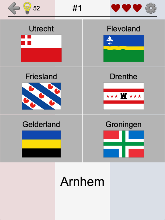 Provinces of the Netherlands Screenshots