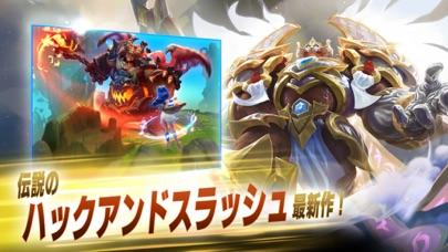 Dark Quest Championsスクリーンショット2