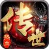 轩辕传世-经典游戏