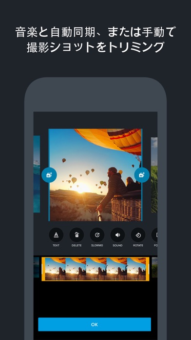 Quik - GoProビデオエディタスクリーンショット2