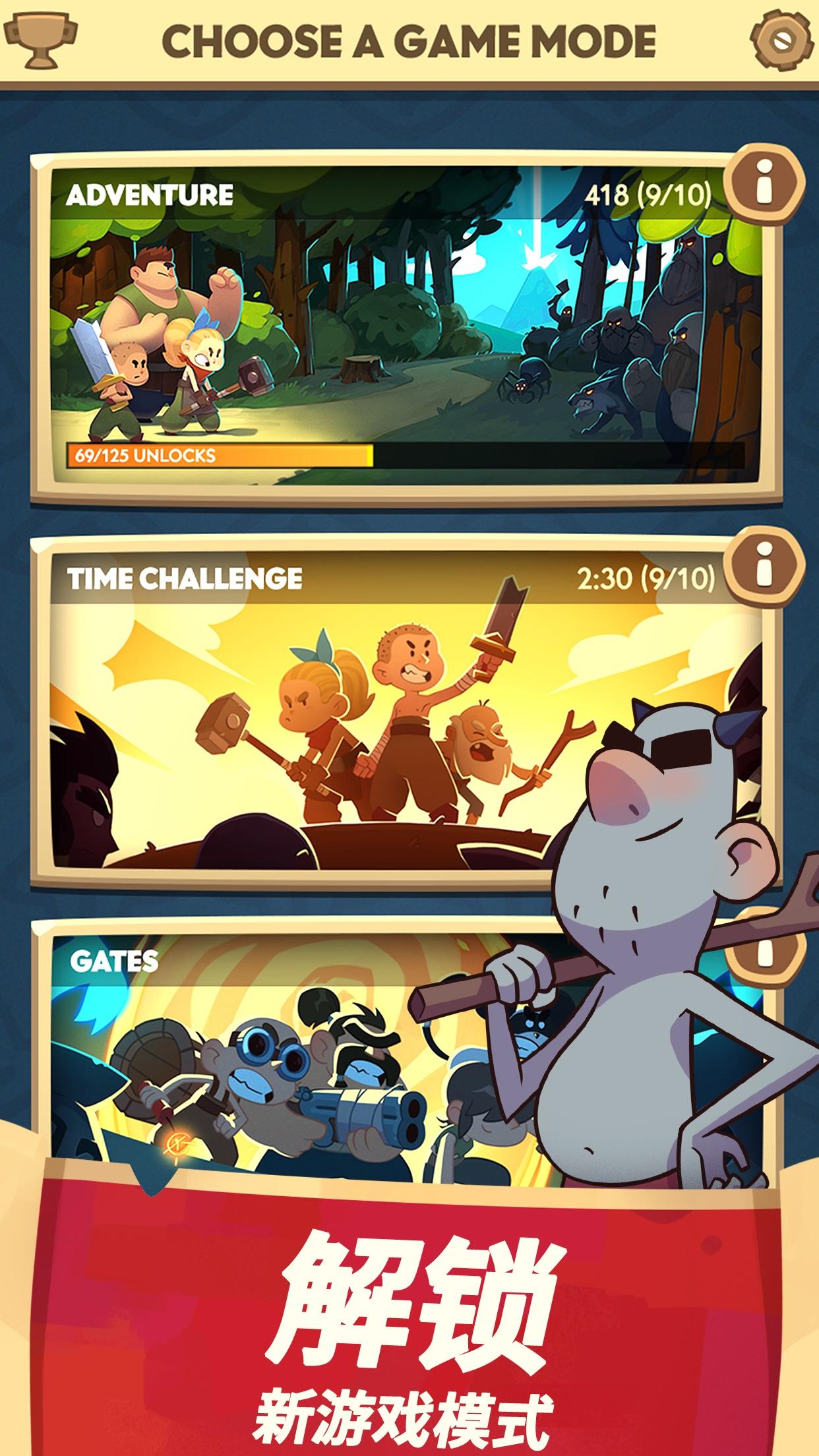 差不多英雄(Almost a Hero: Idle RPG) Screenshot