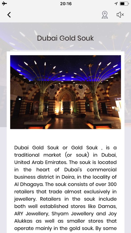 Dubai Shopping Visitor Guide screenshot-4