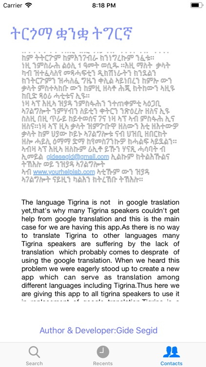 Tigrina  translation screenshot-3