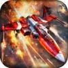 飞机大战 - 全民打飞机的街机游戏