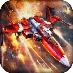 Galaxy Wars : Space Attack