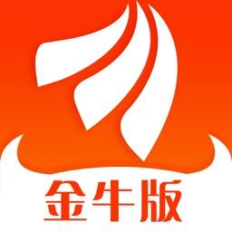 东方财富金牛版-股票极速开户 安全交易