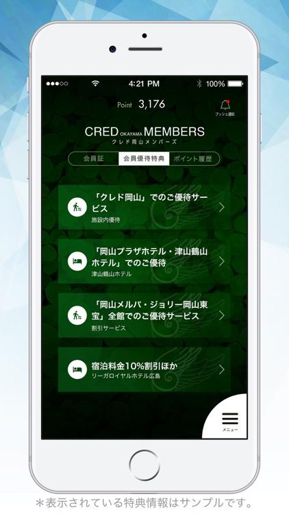 UD PREMIUM CLUB screenshot-3