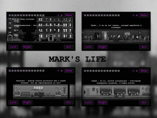 Скачать игру MARK'S LIFE