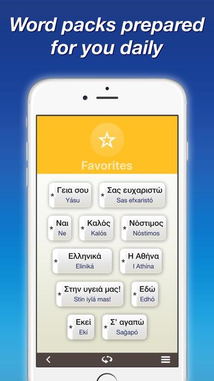 Greek by Nemo screenshot-3