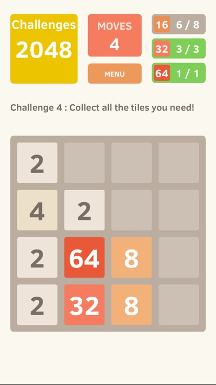 2048 screenshot-1