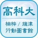 Flysheet - Logo