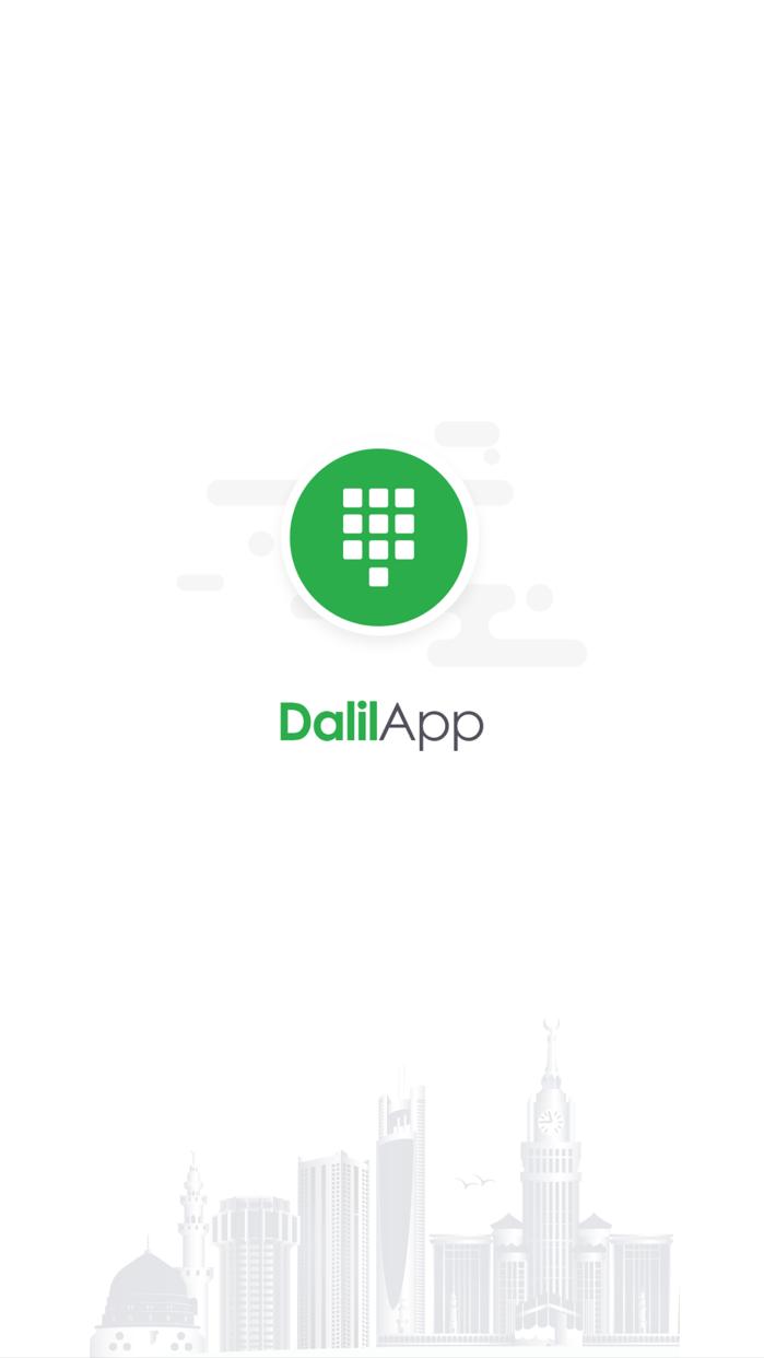 Dalil app - تطبيق الدليل Screenshot
