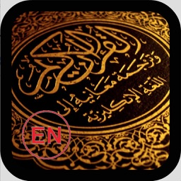 Qur'an in English