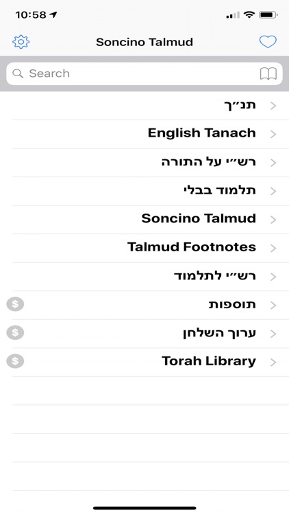 Soncino Hebrew-English Talmud screenshot-0