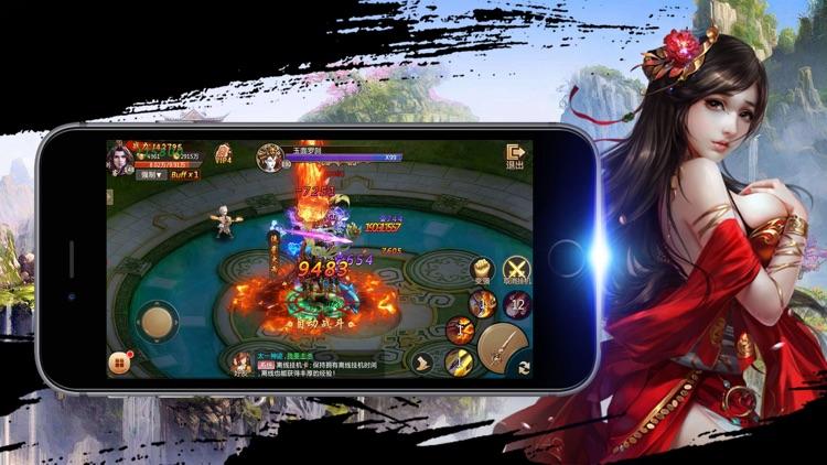 诛仙传奇—梦幻仙侠修仙飞升手游 screenshot-3