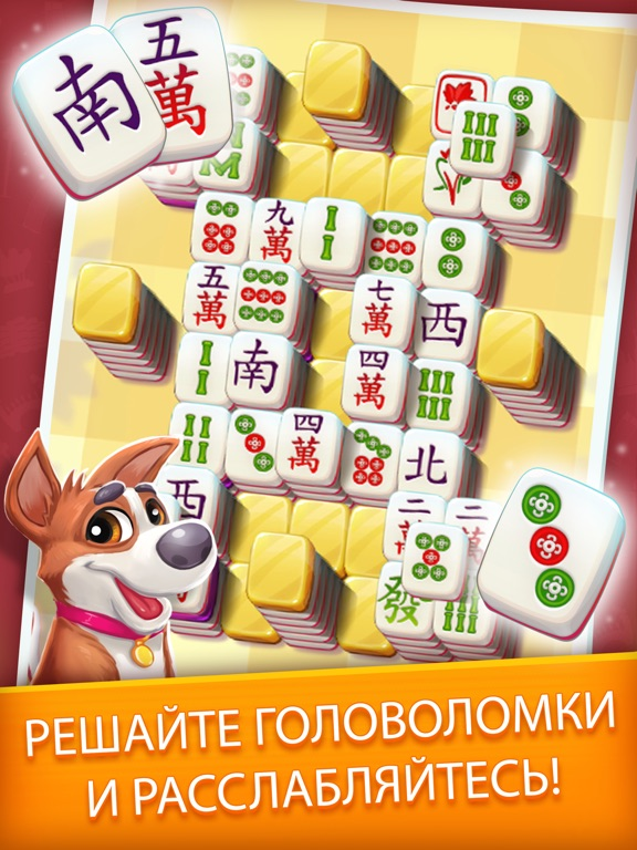 Mahjong City Tours для iPad
