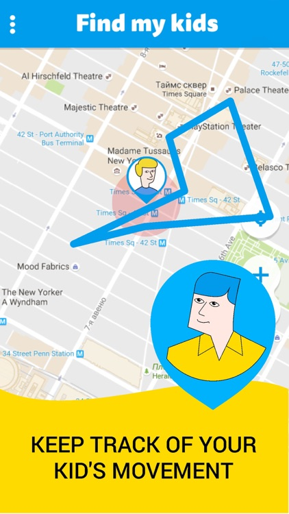 Find My Kids:child gps tracker