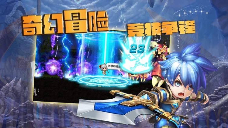 热血大冒险:二次元卡牌游戏 screenshot-4