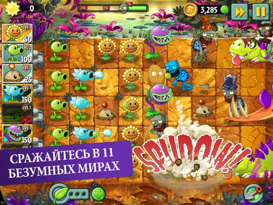 Plants vs. Zombies™ 2 на iPad