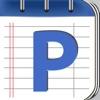 PriceList - iPhoneアプリ