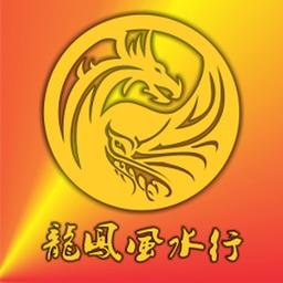 Feng Shui Calendar 2018