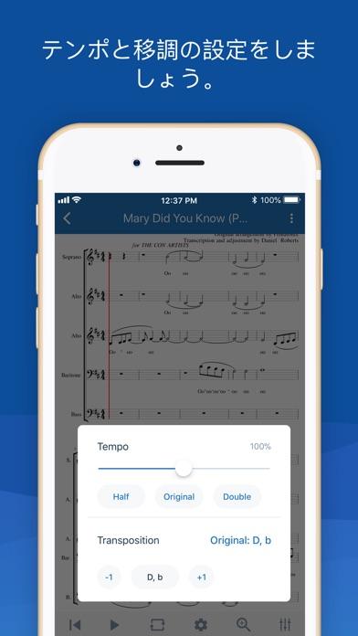 MuseScore:シートミュージック screenshot1