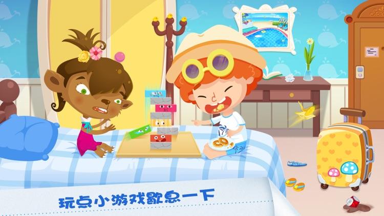 糖糖假日-海滨酒店