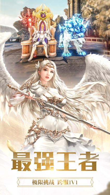 """天使纪元-新职业""""猎魔者""""降临"""