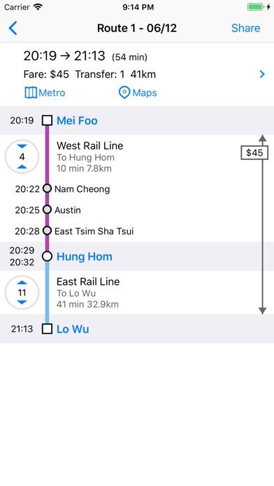 Metro Hong Kong Subway AppRecs