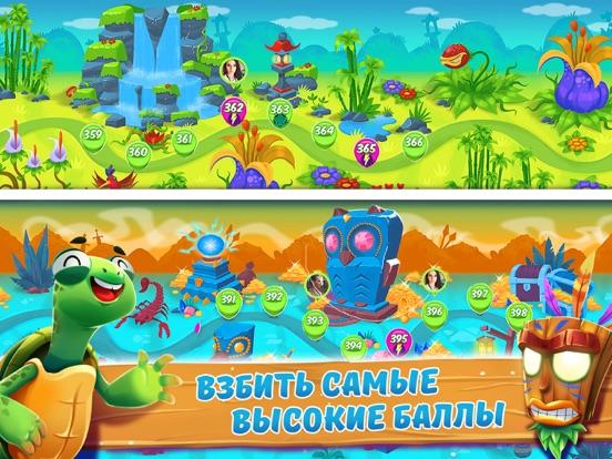 Игра Marble Woka Woka: шарики & поп